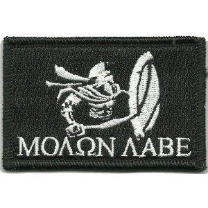 Spartan - Molon Labe Tactical Patch - Black