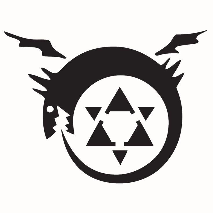 fma_homunculus_symbol_by_razicus-d2kr7fu