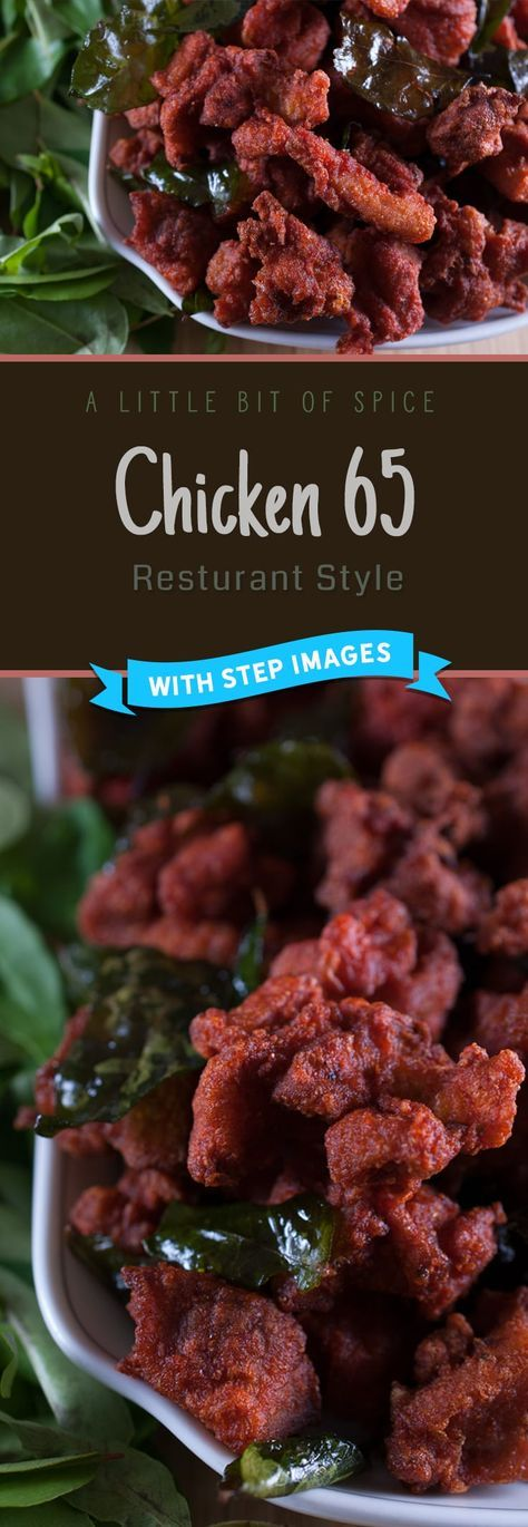 Chicken pieces deep fried with the chilly and curry leaves. A quick and tasty appetizer that can be done in no time!
