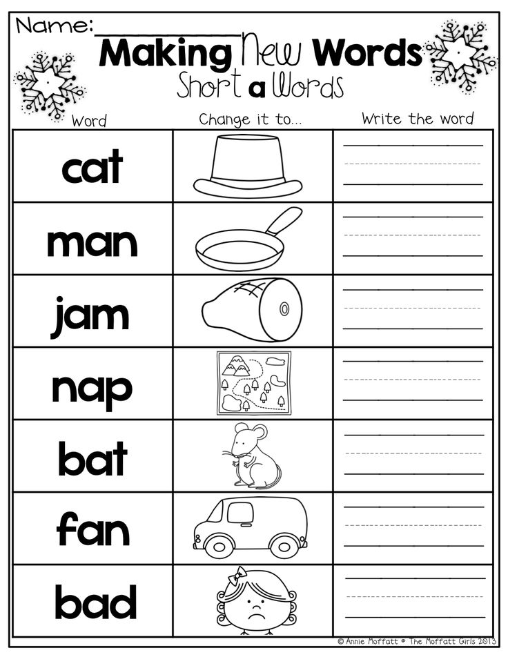 Worksheets An Words For Kindergarten 17 best images about kindergarten reading on pinterest phonemic make new words by changing the beginning sound a bed for winter kindergartenjanuary