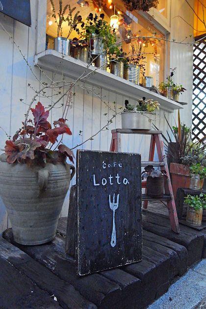 カフェ・ロッタ:入り口