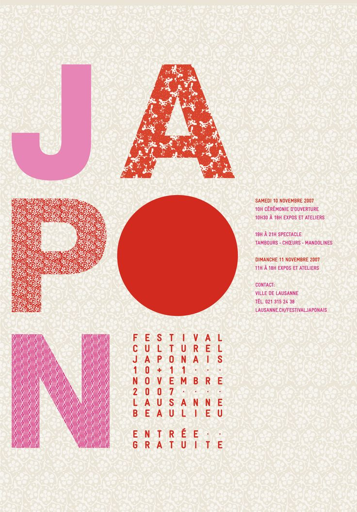 Flavia Cocchi, Advertisement for the japanese cultural festival, Lausanne, Switzerland | #graphic #design