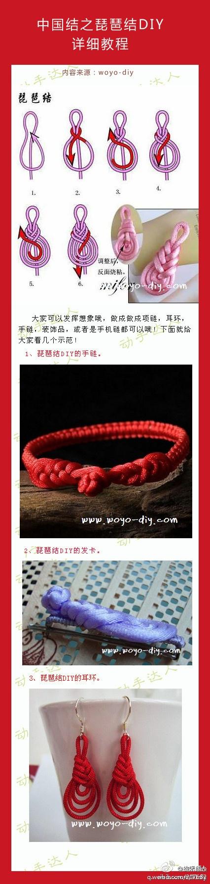 Pipa Knot earrings: Ideas, Macrame, Diy Art, Chinese Knot, Diy Jewelry, Diy Bracelets, Knots, Diy Earrings, Crafts