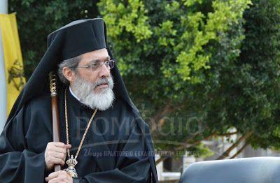 ΕΛΛΗΝΙΚΗ ΔΡΑΣΗ: Η Ι.Μ.Σιδηροκάστρου για το μάθημα των Θρησκευτικών...