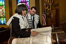 Een overgangsritueel is ritueel bij een periode van overgang. Een bar mitswa is een joods overgangsritueel dat word gebruikt als een joodse jongen 13 jaar is.