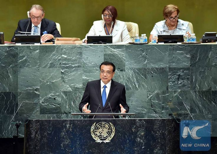Spotlight Chinese Premier Li Keqiang's Cuba visit to deepen bilateral cooperation - Xinhua