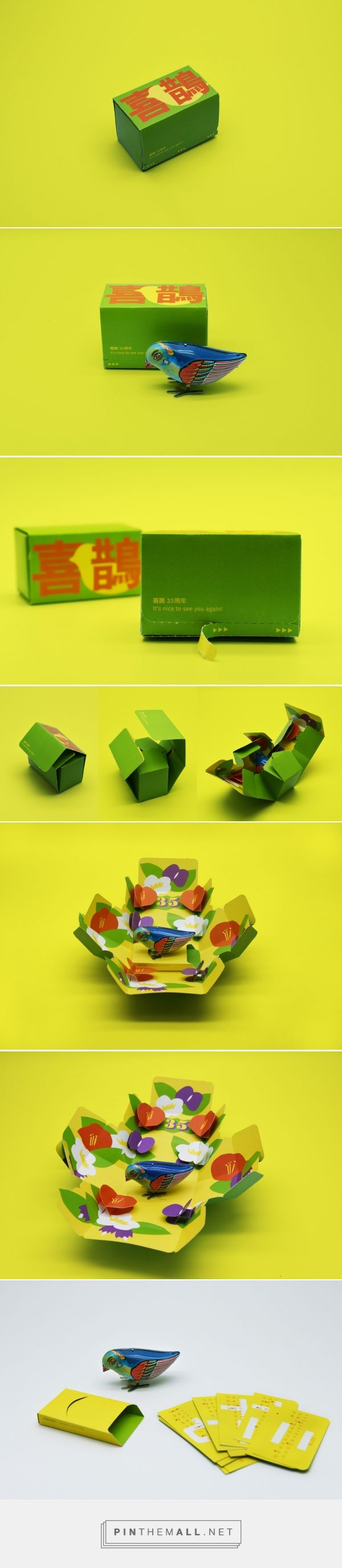 Xique - 35 Anniversary Toy Package student design concept by Shuang Wu - http://www.packagingoftheworld.com/2017/12/xique-35-anniversary-toy-package.html