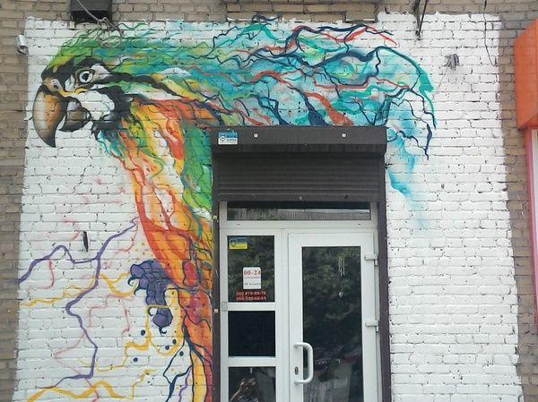 Рисунок у входа в ветеринарную клинику. Днепропетровск, ул. Рабочая