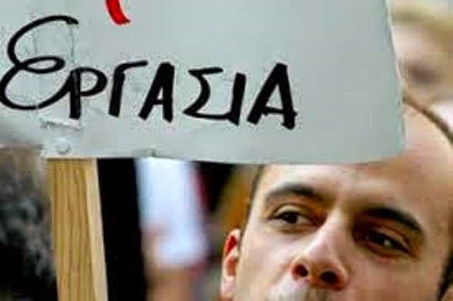 STAKATERGA: .Επιδοτούμενα Σεμινάρια (voucher) για άνεργους δημοσιογράφους