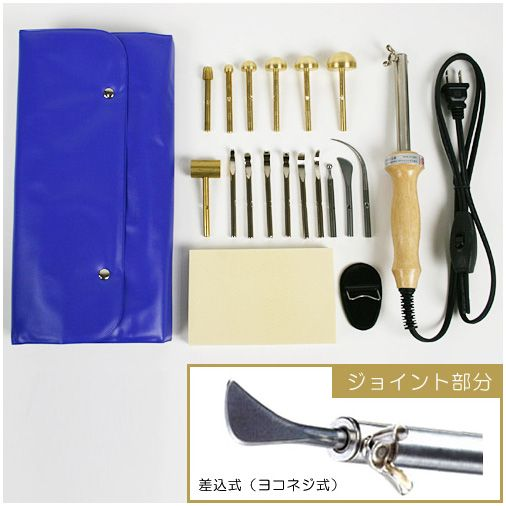 """Order a silk flower making (somebana) tool set from Japan-- """"Art Flower: Electric Solder Unit for Flower iron Complete set (60w)"""".  Click """"Visit"""" OR copy/paste webpage: www.bestfromjapan.com/moreinfo.cfm?Product_id=13503"""