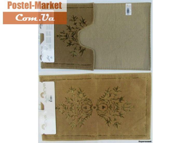 Набор ковриков Arya Zambak коричневые. Купить в Украине (Постель Маркет, Киев)