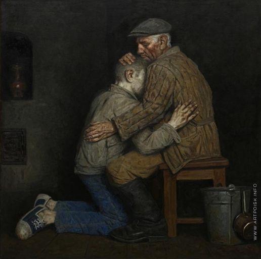 Geliy Mikhailovich Korzhev-Chuvelev (Russian, 1925-2012) Коржев-Чувелев Г. М. Блудный сын