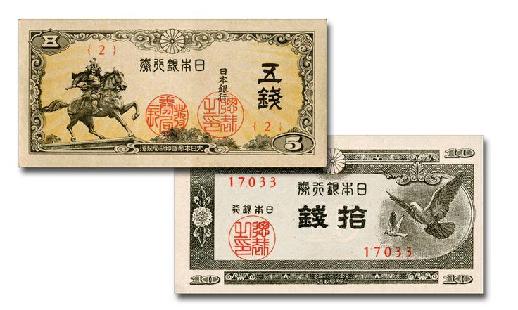 Le banconote del sol Levante