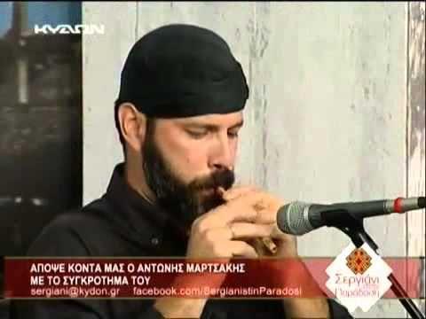 ΑΝΤΩΝΗΣ ΜΑΡΤΣΑΚΗΣ - ΜΕ ΕΝΑ ΛΟΥΛΟΥΔΙ ΤΟ ΚΛΑΔΙ - YouTube