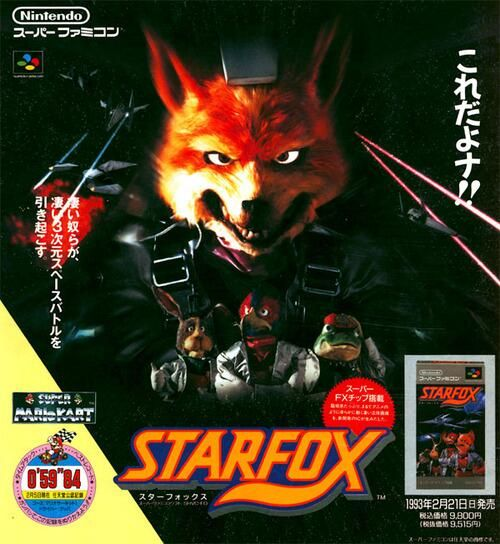 "Cool Box Art on Twitter: ""Star Fox promo poster / Super Famicom / Nintendo EAD / 1993 http://t.co/CcKWaZpfmC"""