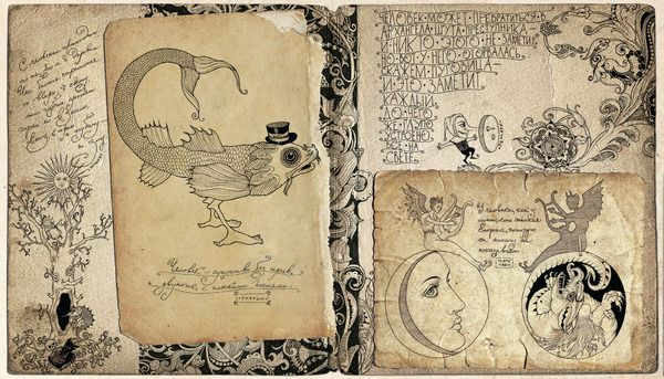 """(above image by Sveta Dorosheva) Or he turns to Plato, who says: """"A man is a two-legged creature with flat fingernails and no feathers."""" See it, above?"""