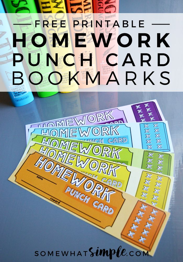 Homework punch card bookmarks free printables
