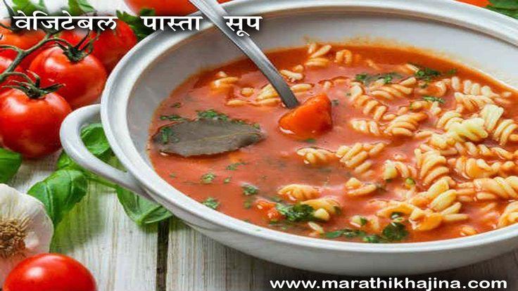 Tasty pasta recipes in hindi