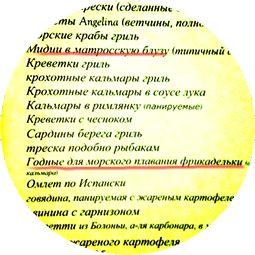 """Post """"El ruso? No, la risa"""" en  http://www.rucommerce.es/el-ruso-la-risa-como-ahorrando-en-la-traduccion-tu-matas-tu-propio-negocio/"""