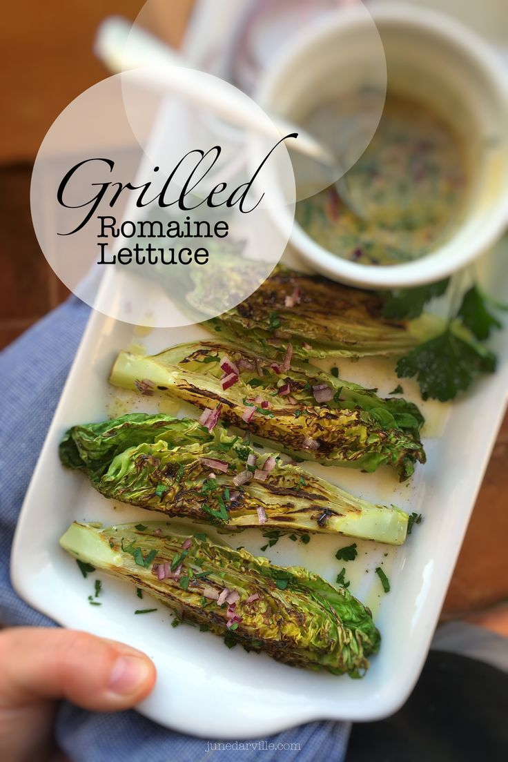 Pan grilled romaine lettuce drizzled with a mustard vinaigrette, a surprising vegetable side dish!