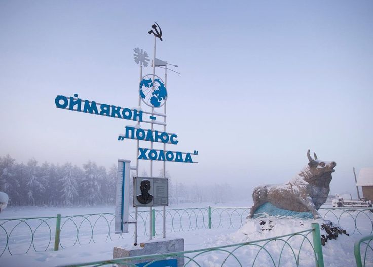 Oymyakon, Siberia - Photos From the Coldest City on Earth | Travel | Smithsonian