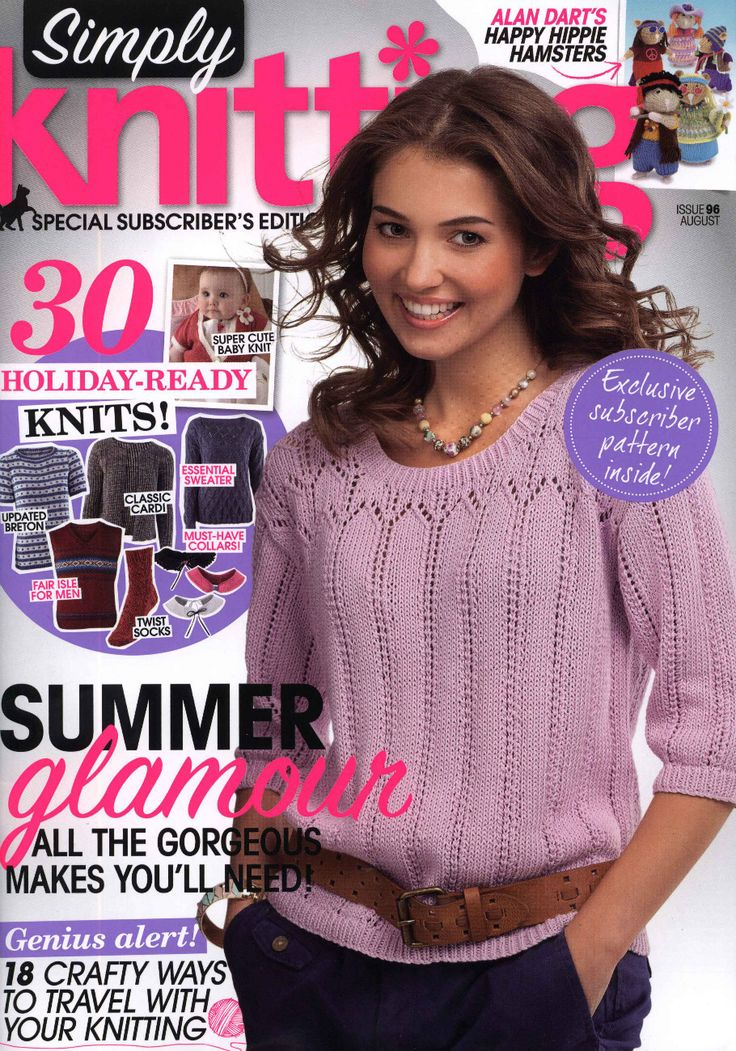 Simply Knitting №96 2012