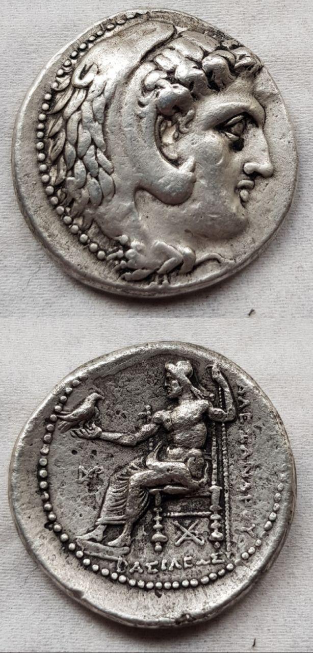 Alexanroy | Coins | Old coins, Coins, Coin worth
