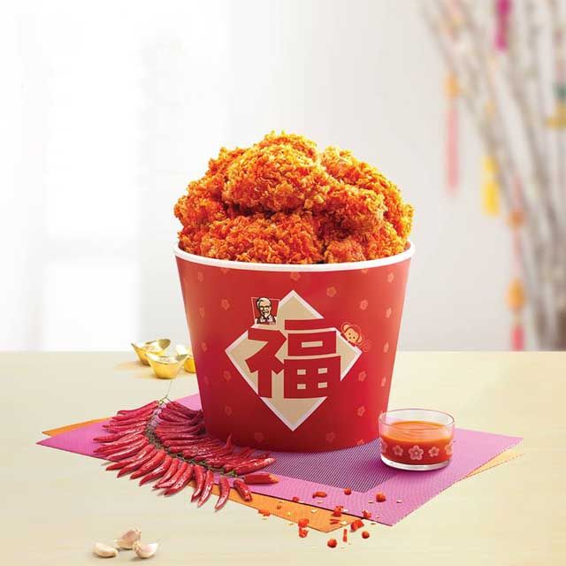 Taste the goodness of fresh chicken cooked to crispy perfection and peppered with Sriracha for that extra kick @KFC! Pair it with the Spicy Sriracha Sauce and experience a union so divine it brings the whole family together. The all-new KFC Fiery Sriracha Chicken is bound to Spice Up your Reunion! Head down to the nearest KFC restaurant to experience a blast in your taste buds! https://www.alady.sg/brand/kfc?p=10491  #aladysg