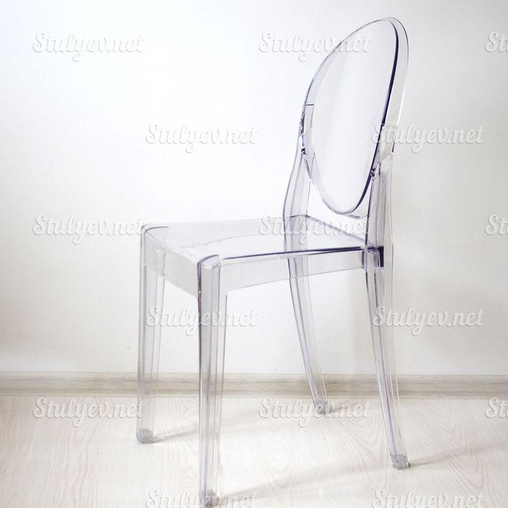 Стул Victoria ghost - купить прозрачный стул Виктория ghost в Москве или Питере