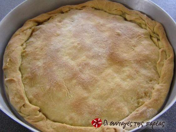 Express φύλλο για πίτα #sintagespareas