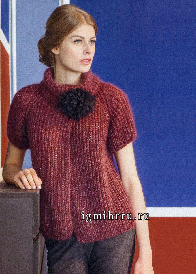 Купить брендовый свитер женский