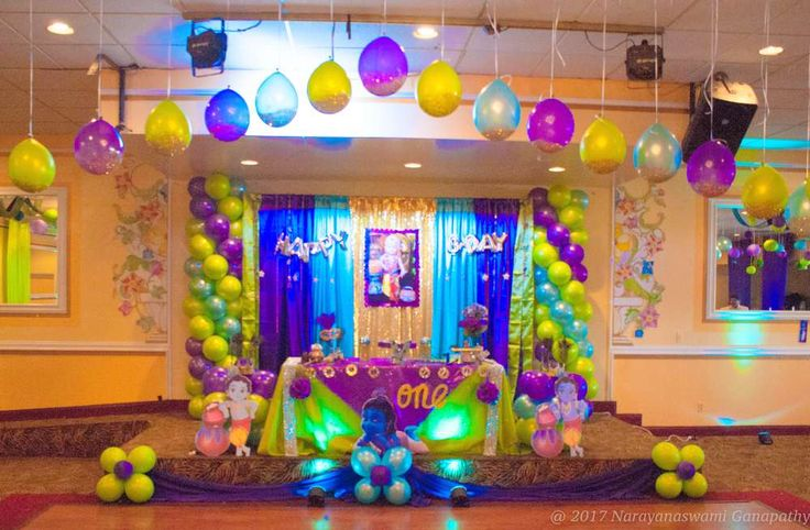 Krishna  Birthday Party Ideas | Photo 7 of 22