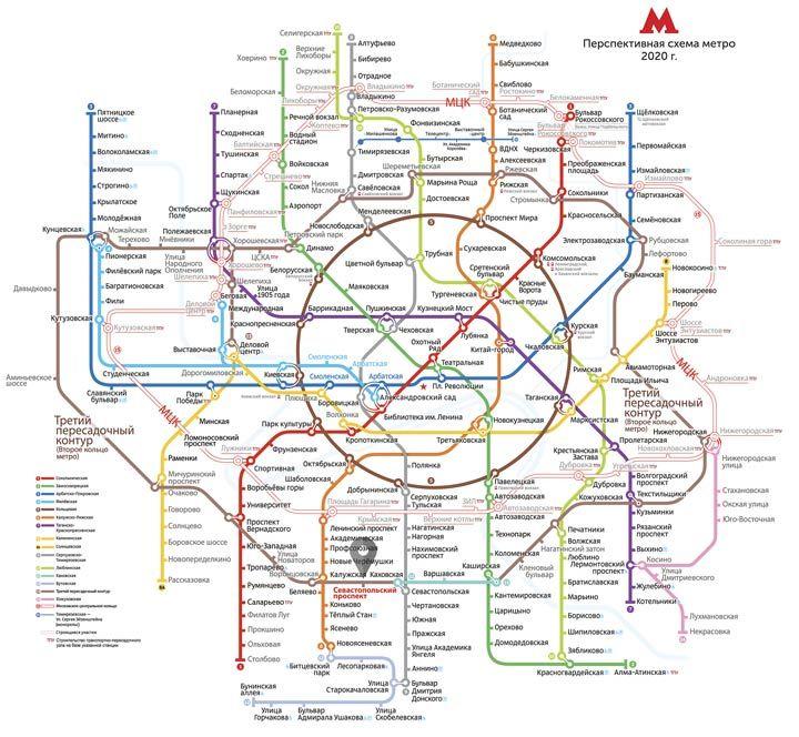 Карта схема метро санкт-петербурга 2020 с вокзалами и аэропортами