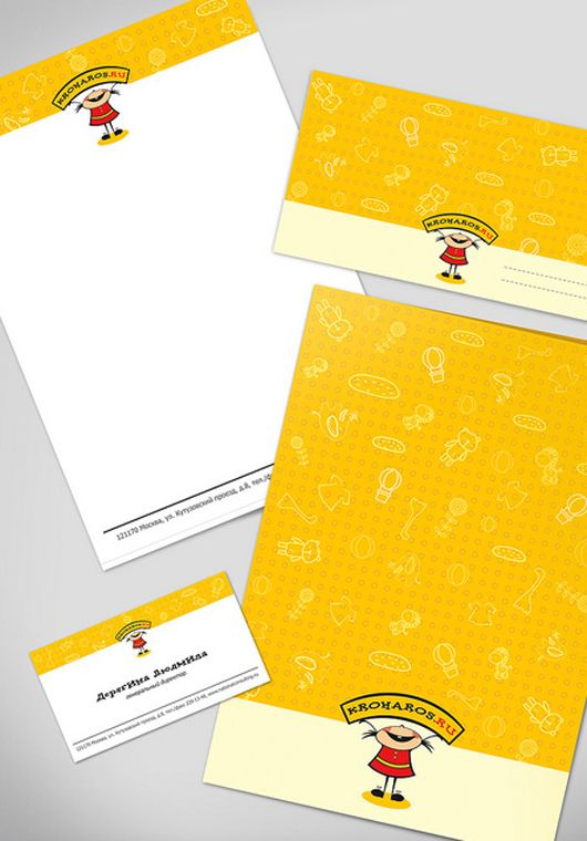 105 best Business Cards and Branding images on Pinterest - business card resume