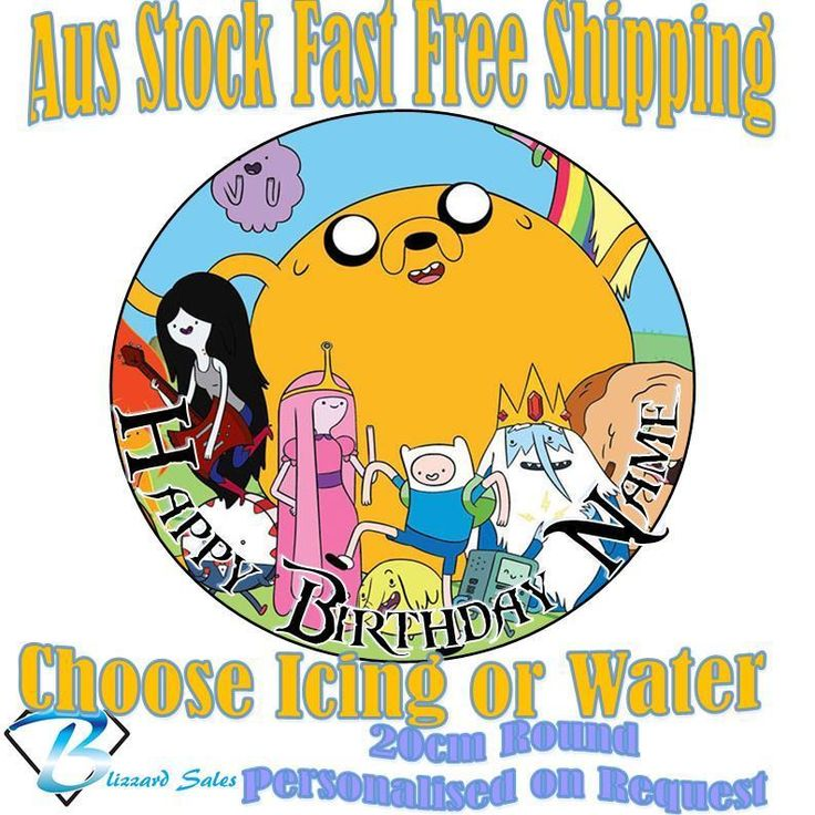 20cm Round Adventure Time Edible Image Icing or Wafer Cake Topper Kids Birthday #BlizzardToppers #Birthday