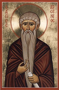 """""""I have often regretted the words I have spoken, but I have never regretted my silence"""" St. Arsenios the Great"""