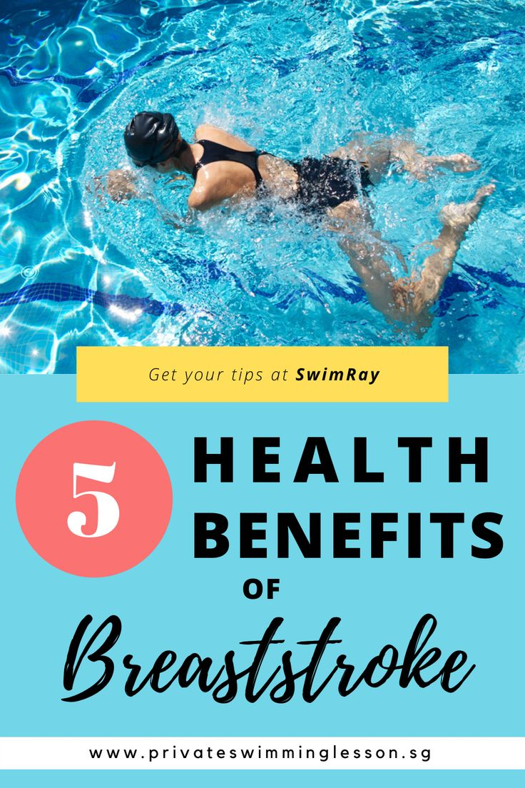 5 Health Benefits of Breaststroke in 2020 Swimming