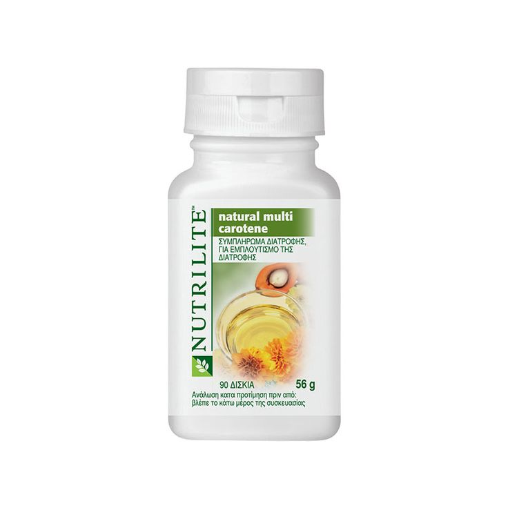 Nutrilite Natural multi carotene 109538