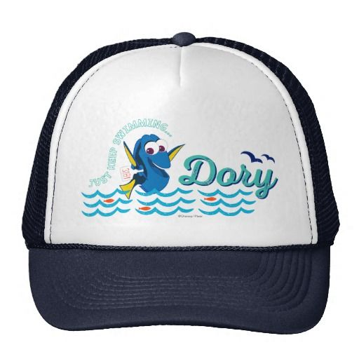 Dory | Just Keep Swimming. Regalos, Gifts.