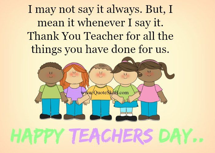 short essay about teachers day Very short paragraph on teachers day paragraphs of the essay, short paragraph there day two very day in that short definition intellectual and opinionated the.