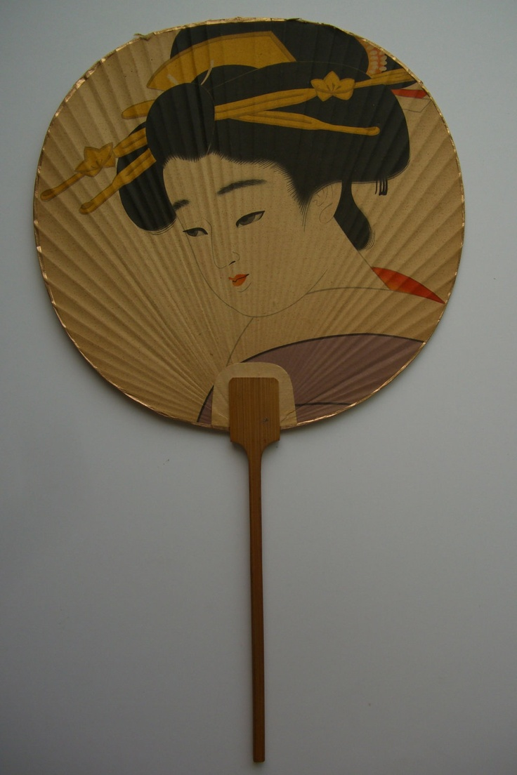 japanese paddle fan