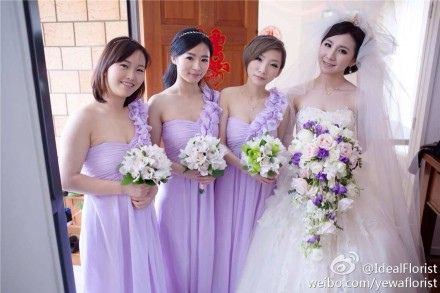 08.09 Wedding