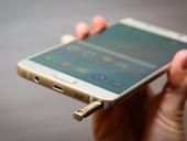 Already built into the Galaxy Tab Iris tablet, iris recognition could wend its way into the next Galaxy Note phablet.