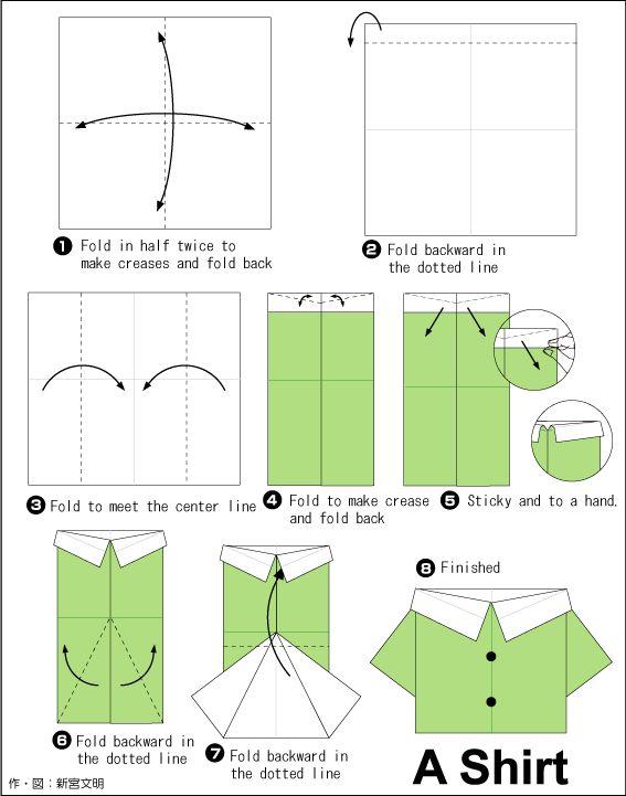 Схема открытки оригами рубашки, про