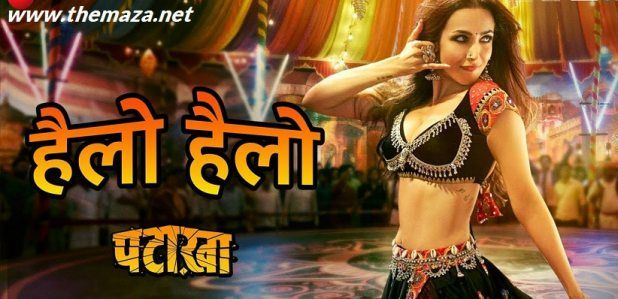 Item Song Hello Hello Download Mp3 And Video Malaika Arora