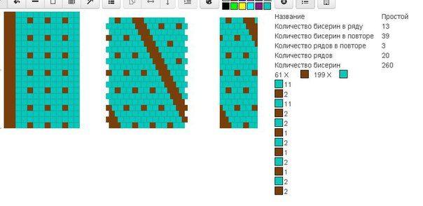 Новые и редкие схемы (4)   181 фотография   ВКонтакте