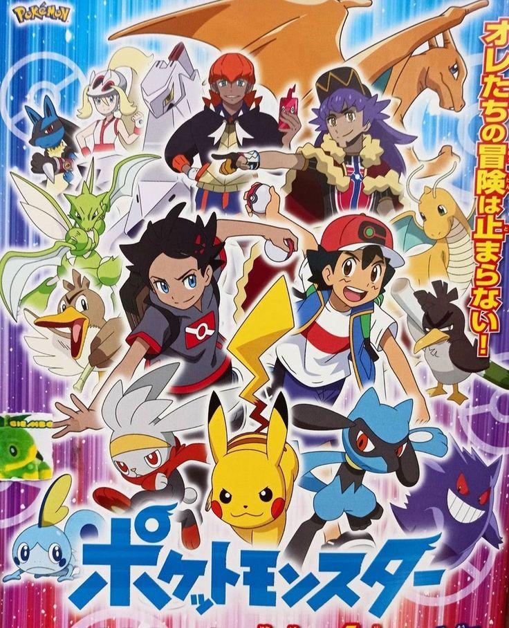 Pin on Pokémon Anime 2020