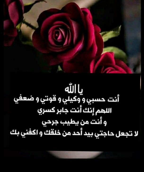 Pin By Robian Ataria On Islamic Quotes Romantic Love Quotes Mood Wallpaper Islamic Quotes