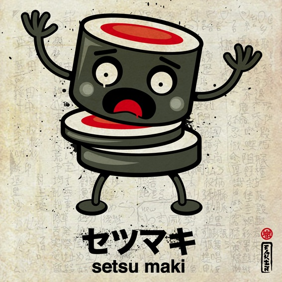 fakir Maki & Sushi Toys Photo peinture, Illustration