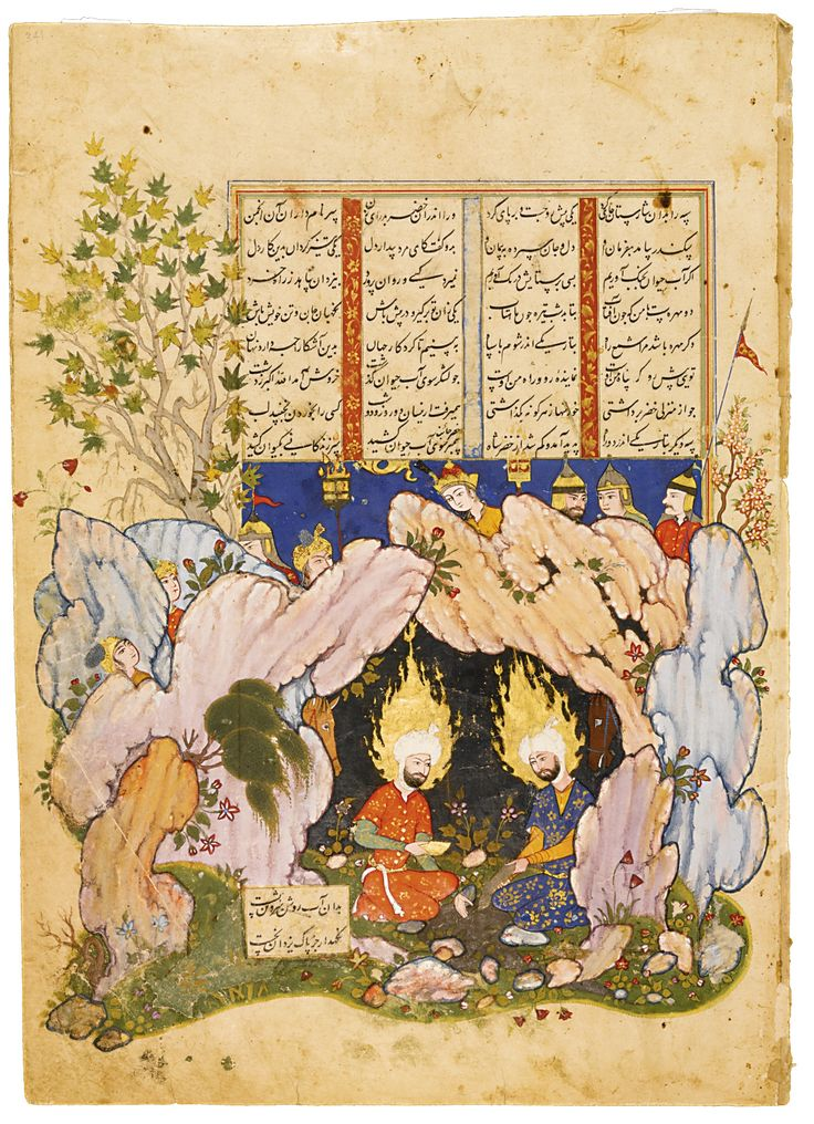 An illustrated and illuminated leaf from a manuscript of Firdausi's Shahnameh: Iskander Encounters Ilyas and Khizr at the Well of Life, Persia, Safavid, Qazvin or Mashhad, 988 AH/1580 AD | Lot | Sotheby's